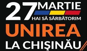 27-martie-marș-pentru-Unire (1)