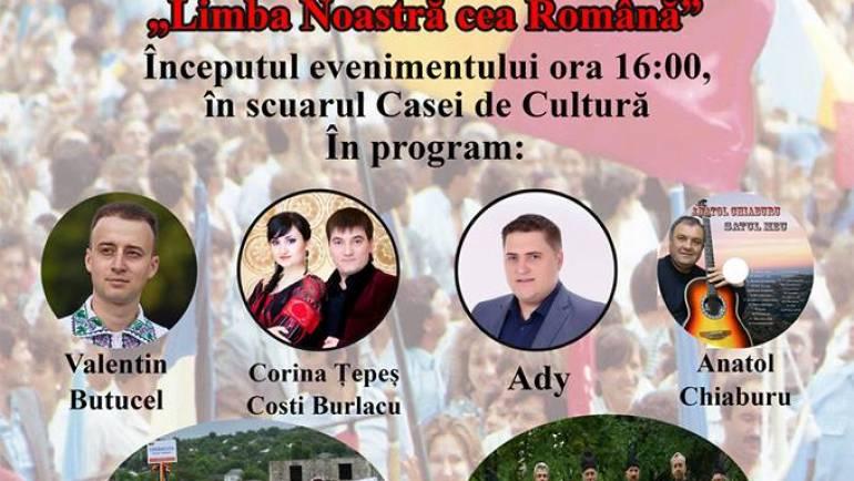 """""""Ziua Limbii Române"""" din Costești adaugă în agendă evoluția mai multor artiști profesioniști! Vezi cine sînt aceștea!"""