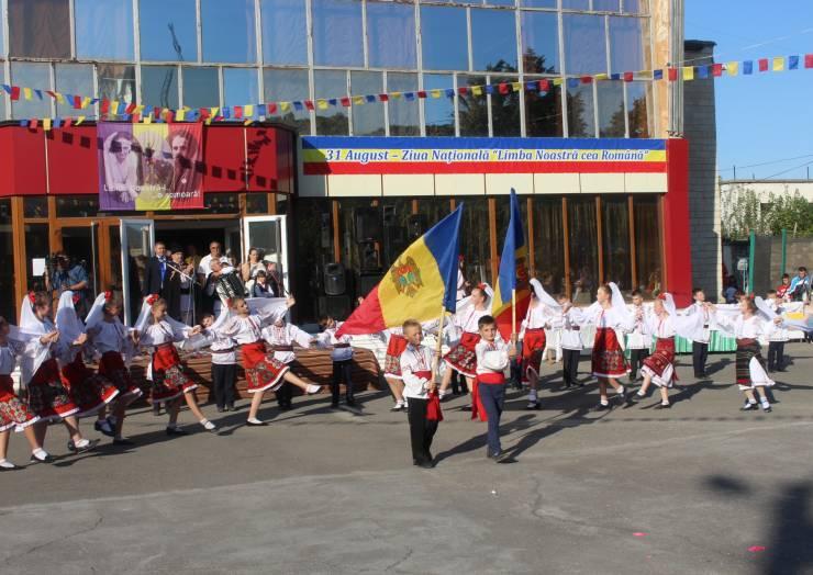 Ziua Limbii Române sărbătorită în satul Costești
