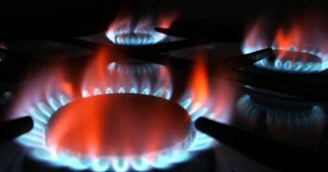 Anunț!Sistarea gazelor naturale în două zone din satul Costești!
