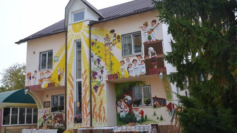 """10 ani de activitate a Centrului Social """"Sf. Filaret cel Milostiv"""" de pe lângă biserica """"Sf. Nicolae"""" din Costeşti, r. Ialoveni"""