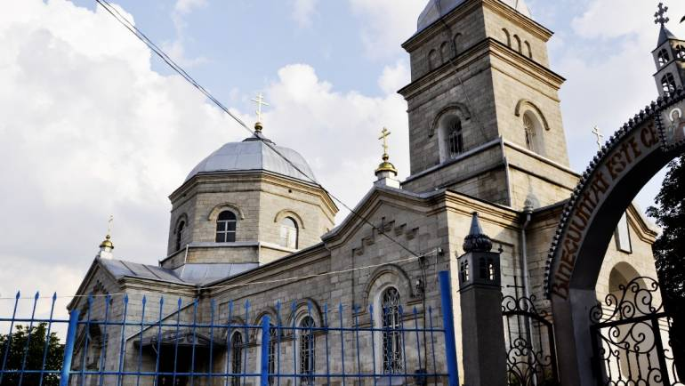 "Biserica ""Sf. Arhanghelul Mihail"""