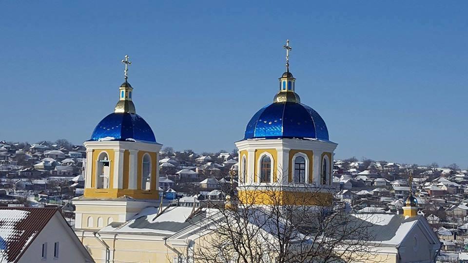 "Biserica ""Sf. Ierarh Nicolae"""