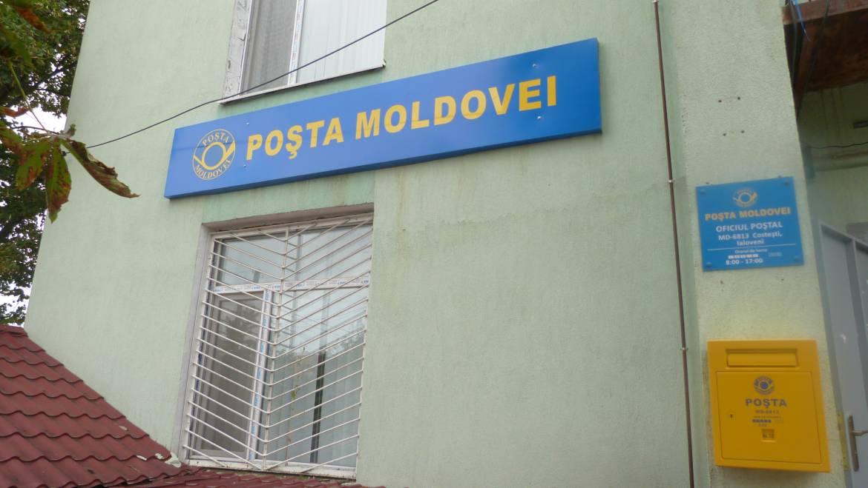 Oficiul Poștal Costești