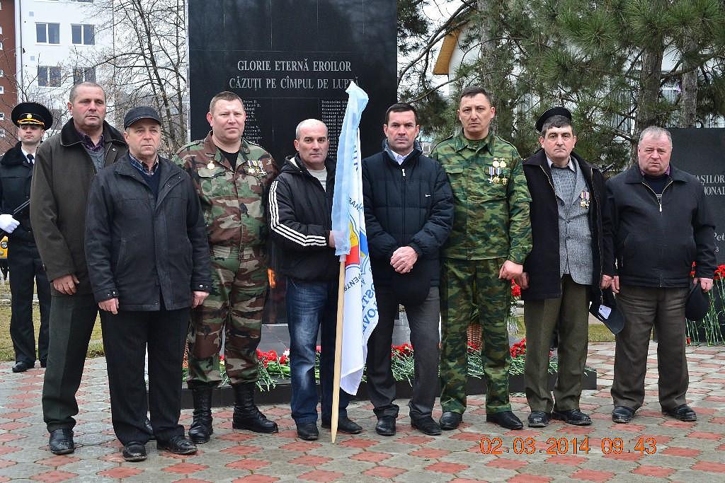 Organizația veteranilor războiului pentru independență