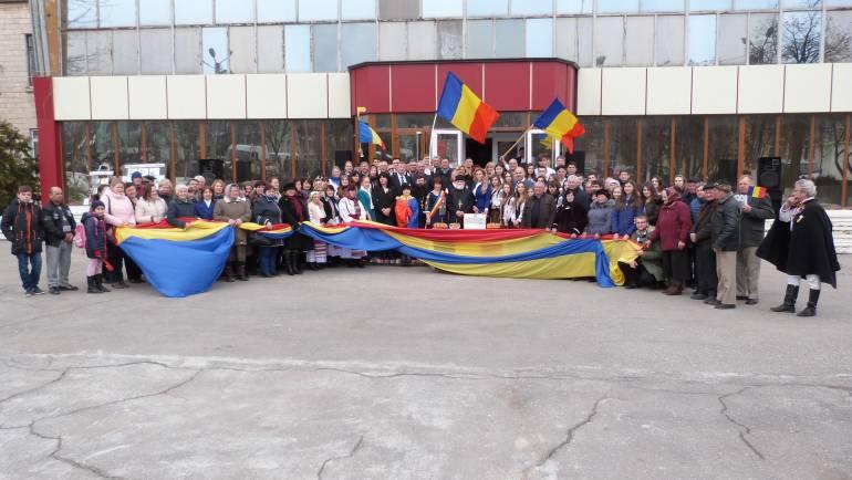 """27 Martie 2018-Serbarea """"Centenarului Unirii"""" în satul Costești"""