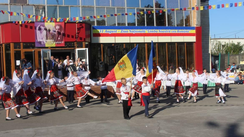 """Programul sărbătorilor naționale """"Ziua Independenței RM"""" și """"Limba Noastră cea Română"""""""