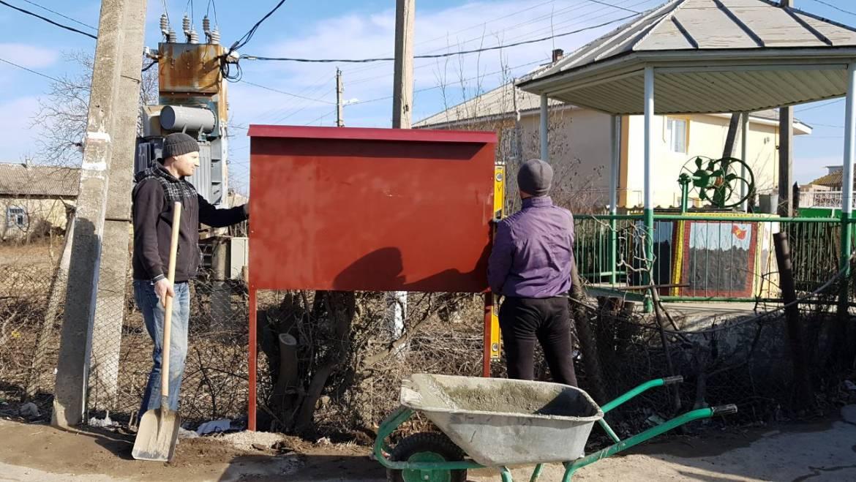 Panouri informative instalate în satul Costești cu suportul Centrului Contact