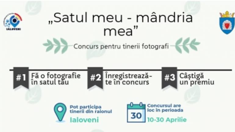 """INVITAŢIE PENTRU PARTICIPARE LA CONCURSUL ,,SATUL MEU – MÂNDRIA MEA"""""""