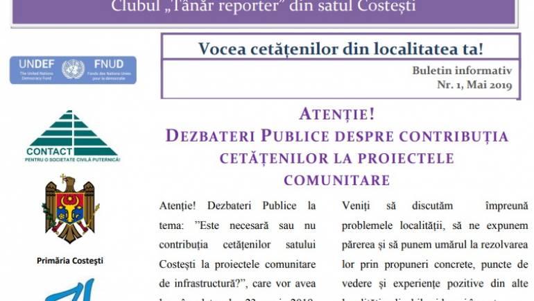 """Primul buletin informativ al Clubului """"Tînărul Reporter"""""""