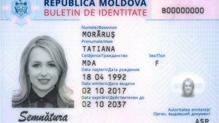 ANUNȚ pentru costeștenii cu buletine de identitate perfectate după data de 01.01.2016