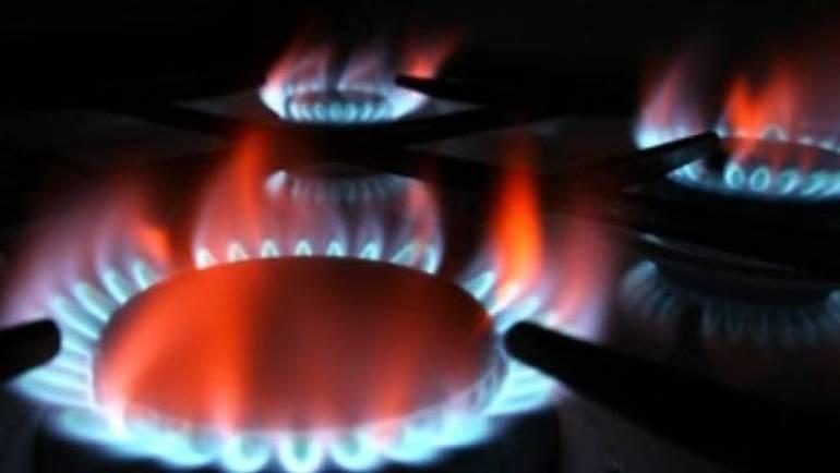 A N U N Ț! Se sistează livrarea gazelor naturale în satul Costești!