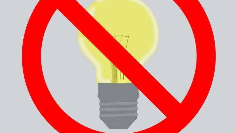 ‼️A V I Z ‼️ Întreruperi de energie electrică în satul Costești