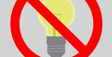 A V I Z ‼️ Întreruperi de energie electrică în satul Costești.