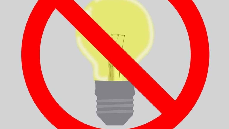 A N U N Ț cu noi deconectări ai energiei electrice în satul Costești