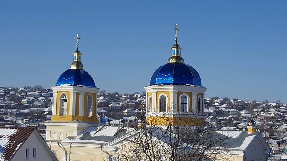 A N U N Ț pentru enoriașii Bisericii Sf. Nicolae, Costeşti, Ialoveni